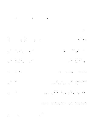 Dgs00386
