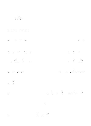 Dgs00387
