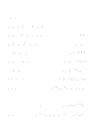 Dgs00392