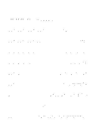 Dgs00393