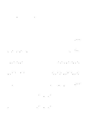 Dgs00394