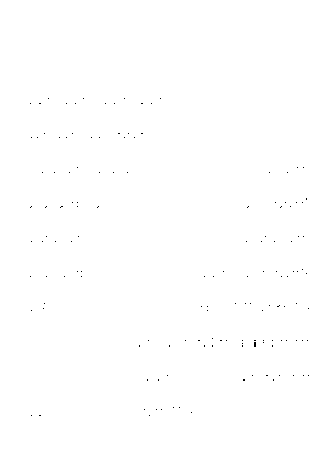 Dgs00395