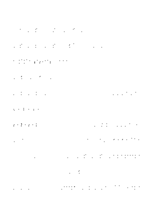 Dgs00396