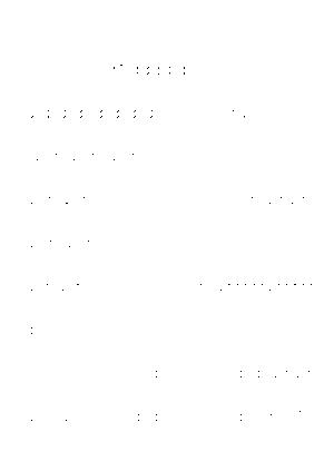 Dgs00397