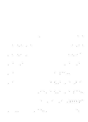 Dgs00402
