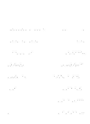 Dgs00403