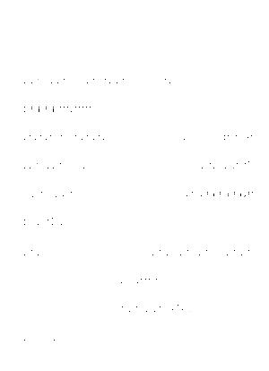 Dgs00405