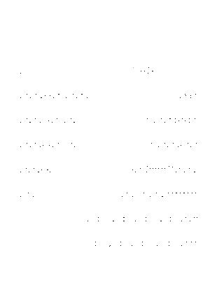 Dgs00411