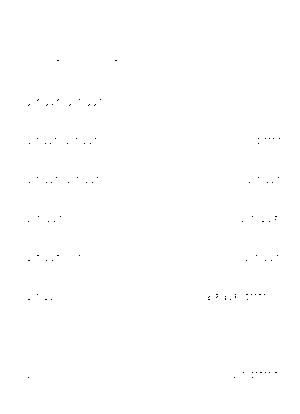 Dgs00416