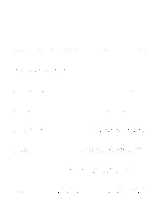 Dgs00417