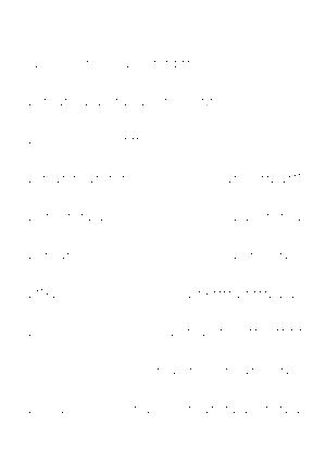 Dgs00419