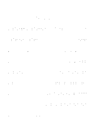 Dgs00421