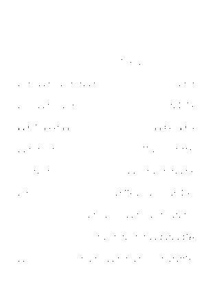 Dgs00424