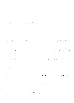Dgs00425