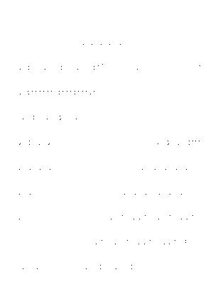 Dgs00429