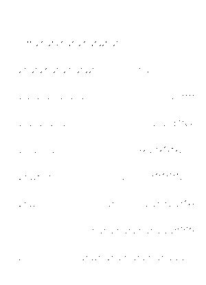 Dgs00432