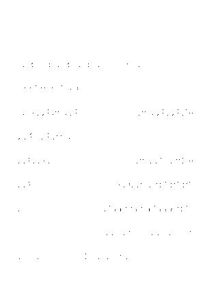 Dgs00437
