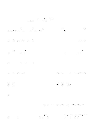 Dgs00438
