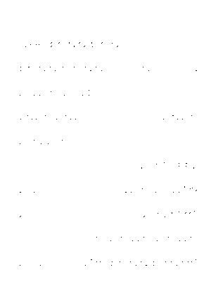 Dgs00441