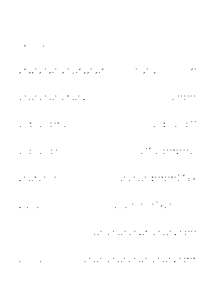 Dgs00442