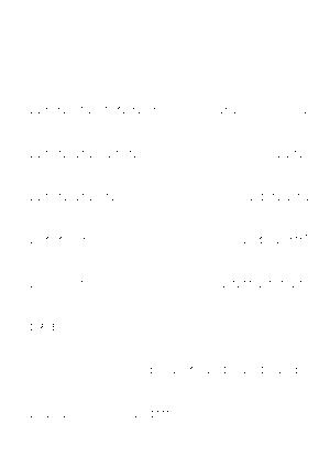 Dgs00445