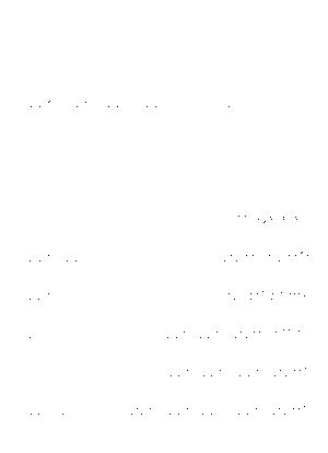 Dgs00449