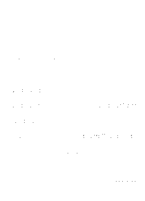 Dgs00451