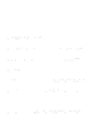 Dgs00454