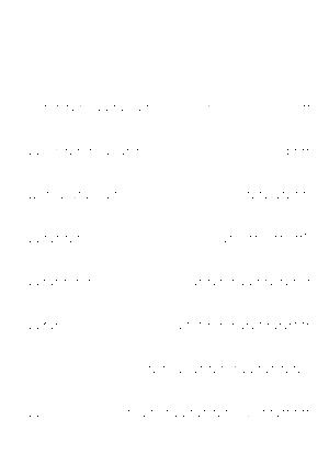 Dgs00455