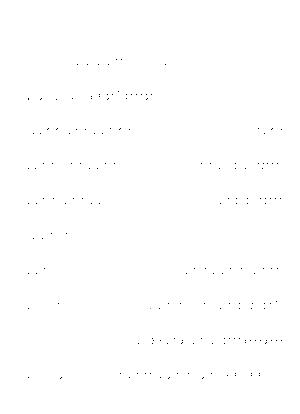 Dgs00463