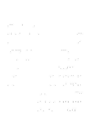 Dgs00472