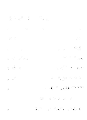 Dgs00473