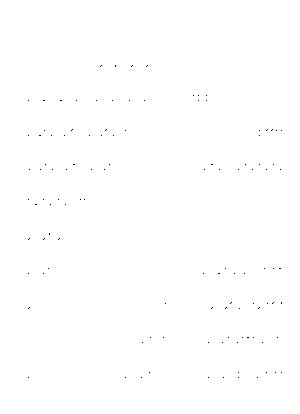 Dgs00474