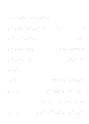 Dgs00475