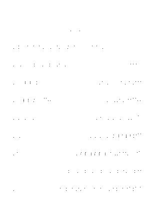 Dgs00476