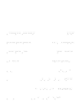 Dgs00477