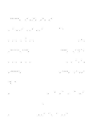 Dgs00479