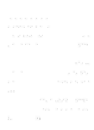 Dgs00484