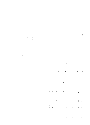 Dhs004