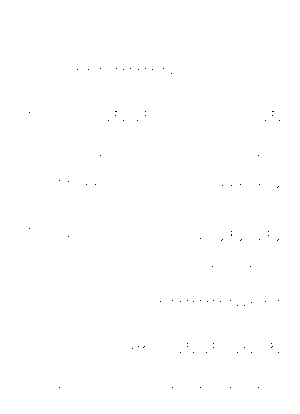 Di0011
