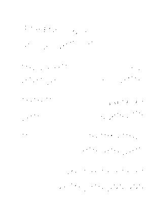 Di0014