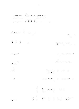 Di0015