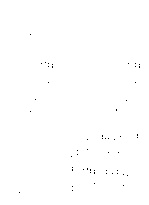 Di0017
