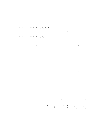 Di0018