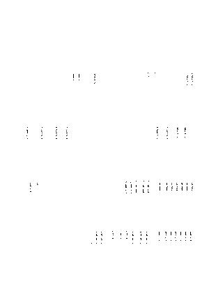 Dks000006