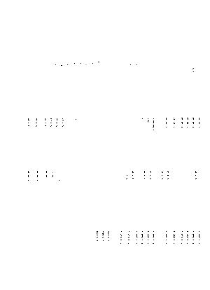 Dks000011