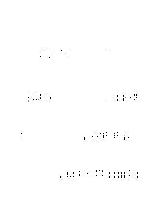 Dks000016