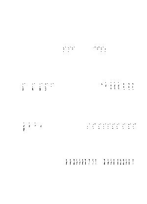 Dks000023