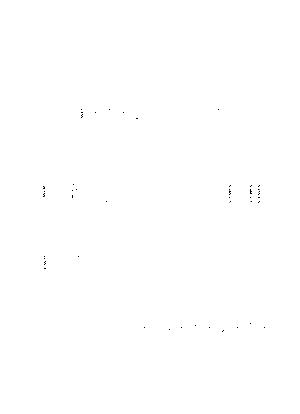 Dks000041