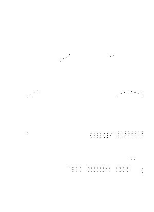Dks000120